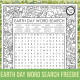 This Earth Day Word Search PDF is a fun challenge for kids. It won't take hours to solve and children can do it independently.